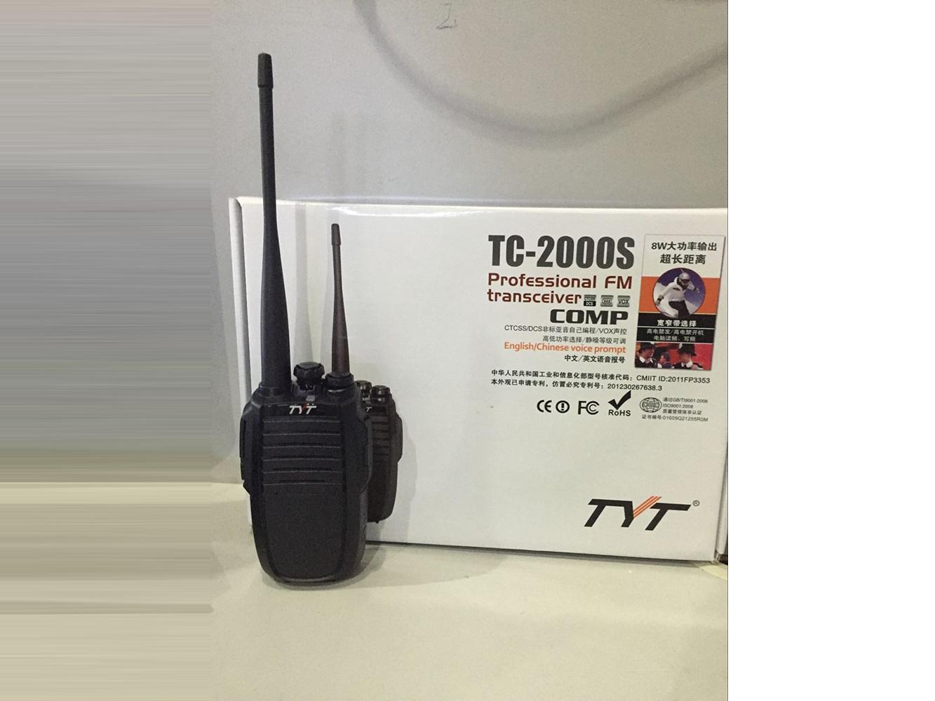 TYT-TC-2000S