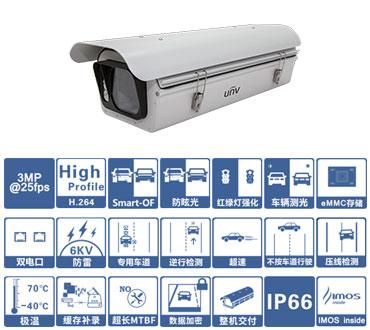 高清电警摄像单元/300万