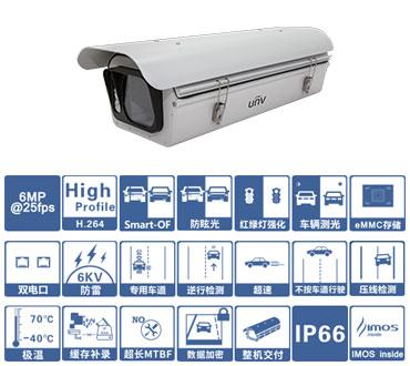 高清电警摄像单元/600万